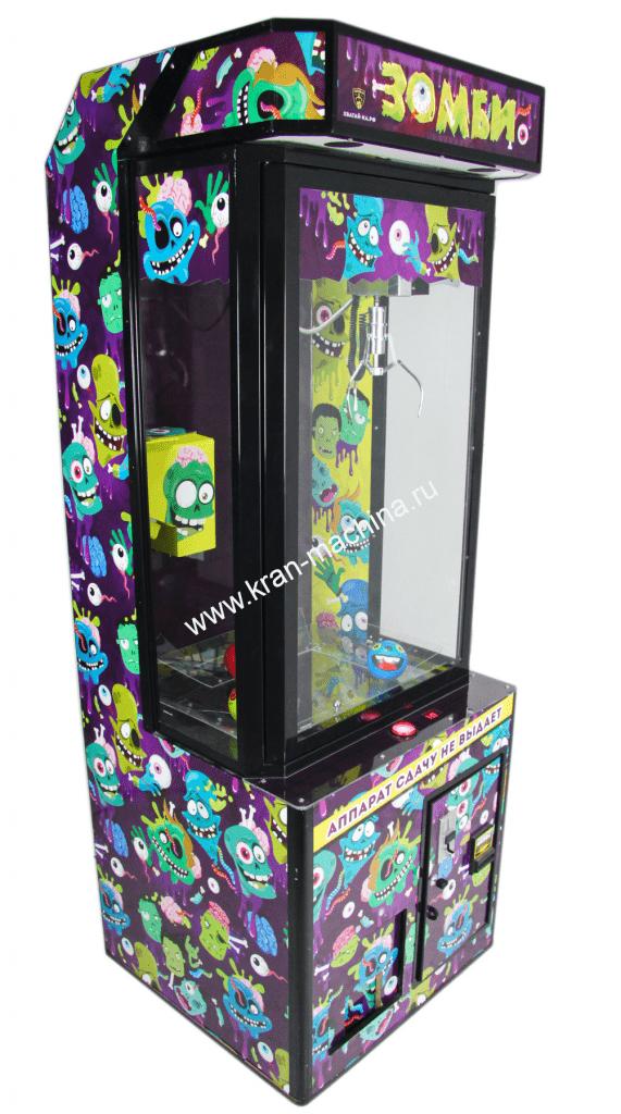 Автомат Зомби 2