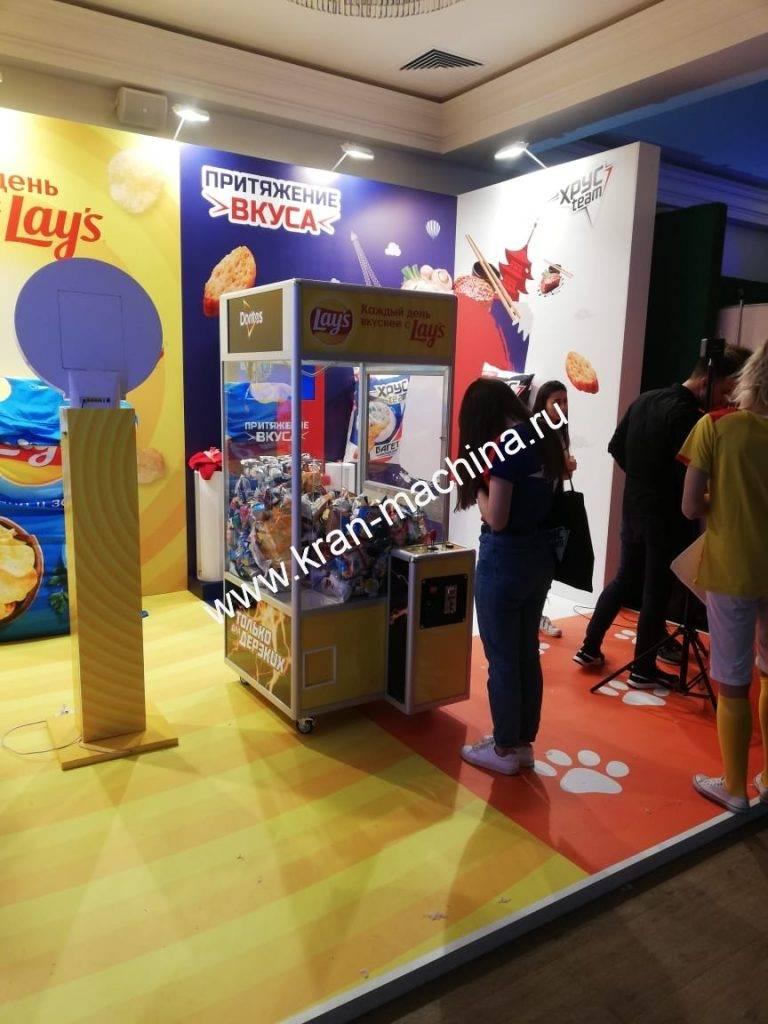 Аренда автомата с игрушками
