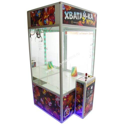 Автомат Хватайка 3 игры