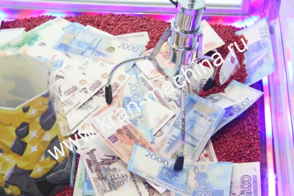 Автомат Хватайка с деньгами