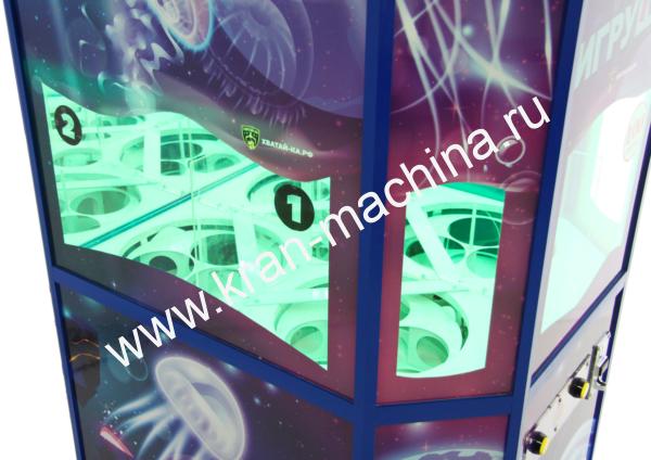 Торговый автомат Мир игрушек