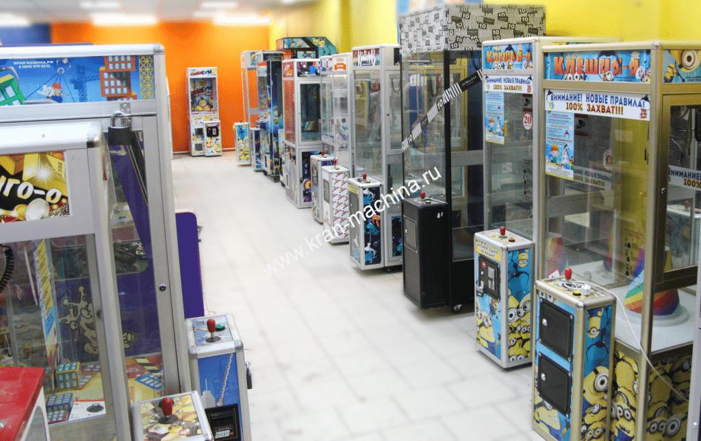 Выставочный зал автоматов Хватайка
