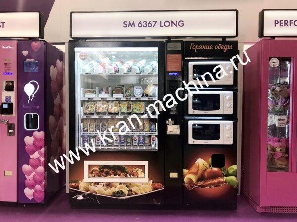 Автомат для продажи подогретых продуктов