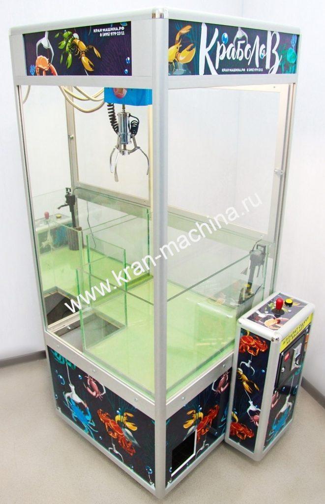 Торговый автомат Краболов