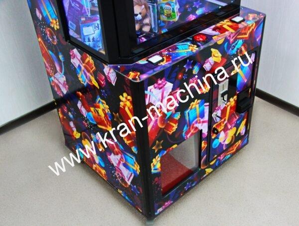 Автомат Сувенир