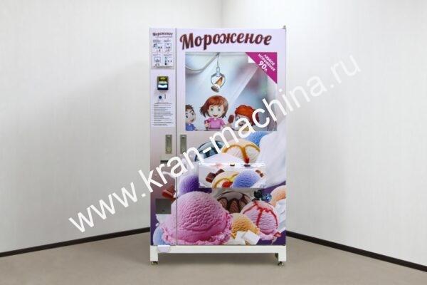 Автомат Морожко-1